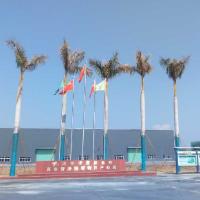 兴宁市拓展盈辉资源有限公司