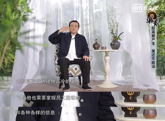 """《梁知》揭秘2018""""职场图鉴"""":四种类"""